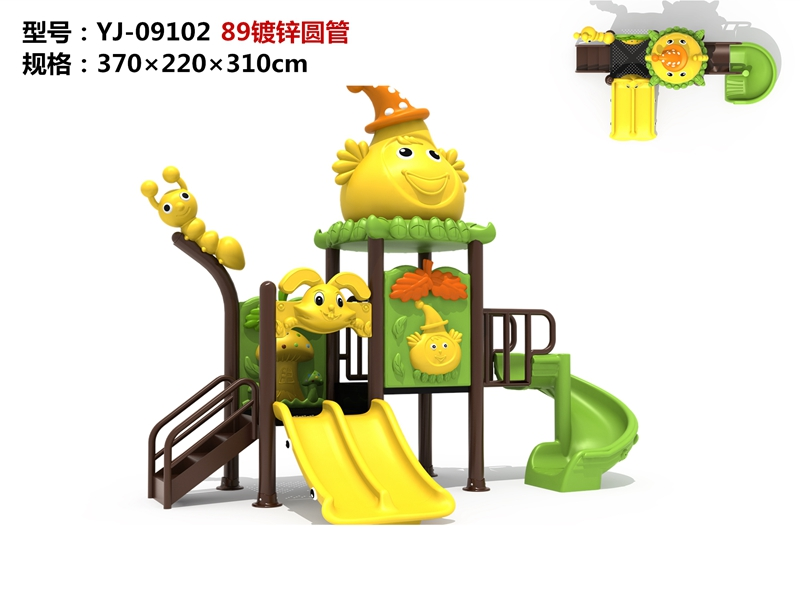 dream garden metal playground equipment factory