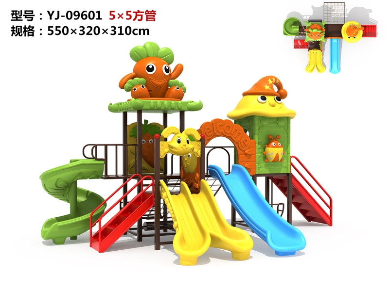 dream garden toddler playground equipment factory