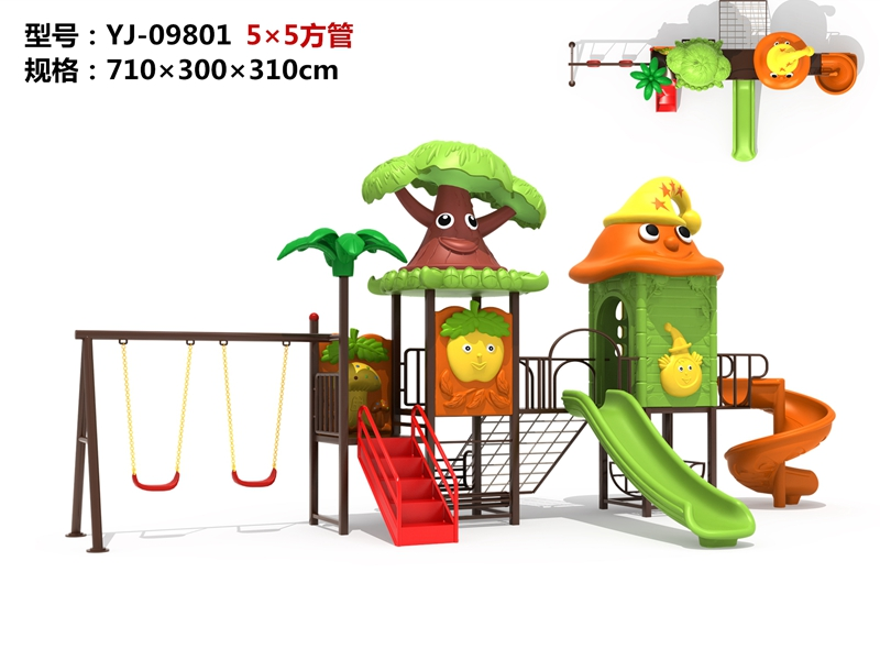 Big plastic amusement park outside playground animal types slide swing seesaw outdoor playground
