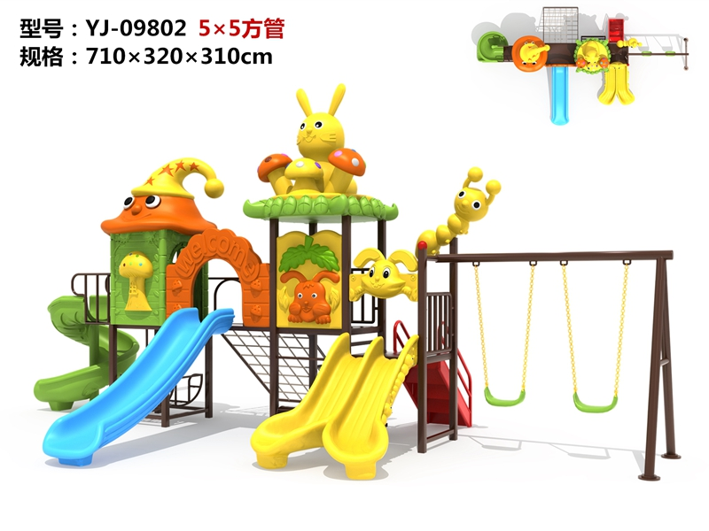 dream garden handicap playground equipment factory