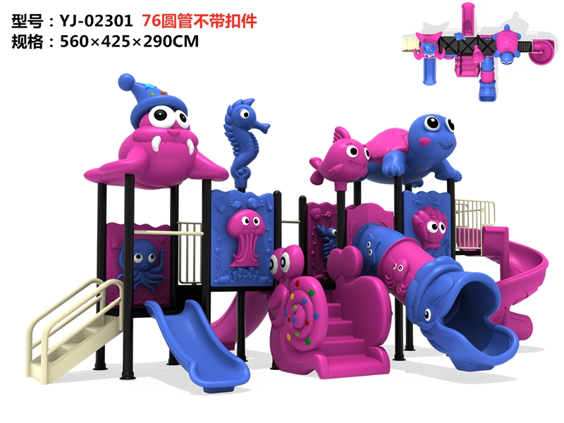 kids outdoor playground items,used school outdoor playground equipment