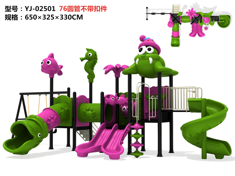 dream garden playground base factory