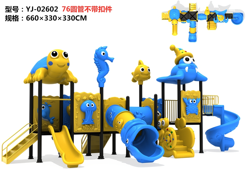 dream garden outdoor play area ground cover factory