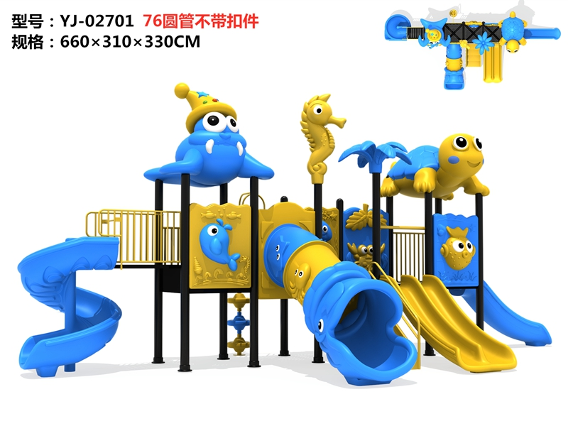 dream garden ark playground factory