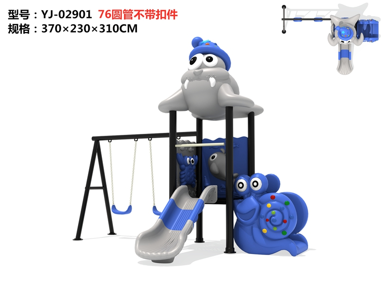 dream garden different types of playgrounds factory