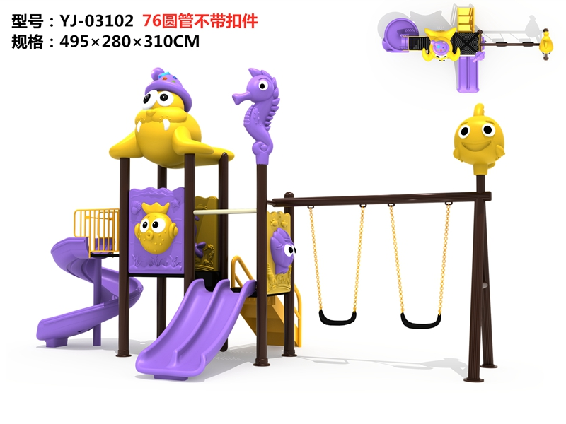 Outdoor park attractive residential playground public station with top quality