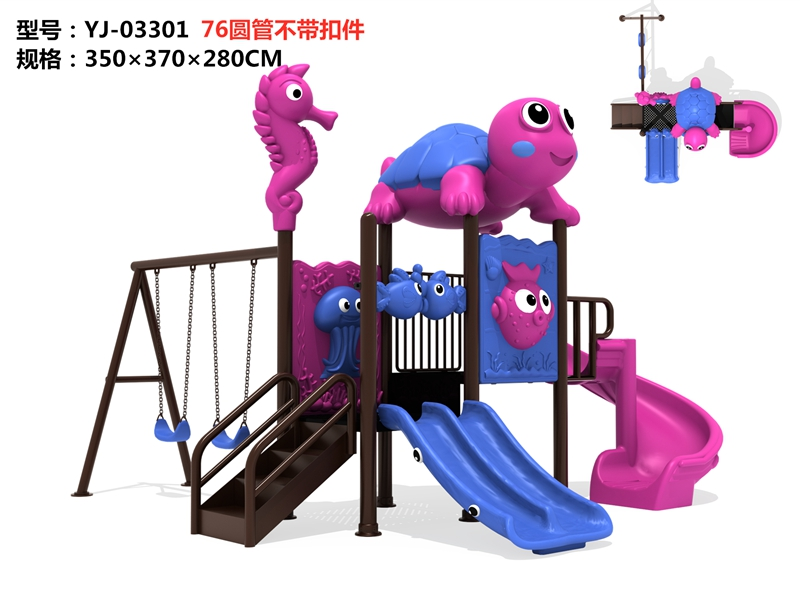dream garden uesd playground equipment for s factory