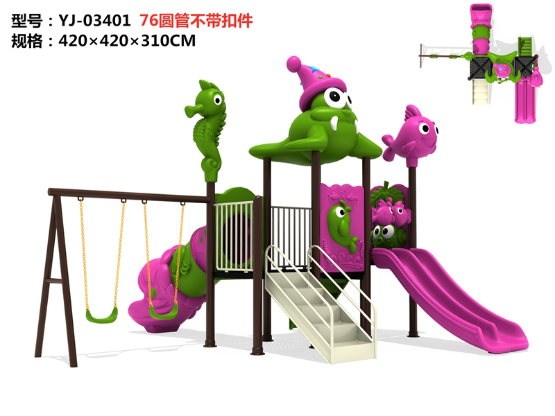 dream garden special needs playground factory