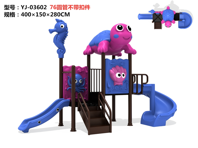 dream garden playground equipment ontario factory