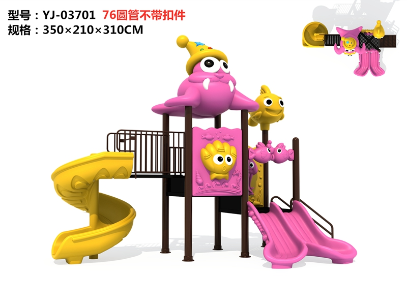 dream garden safety requirements for playground factory