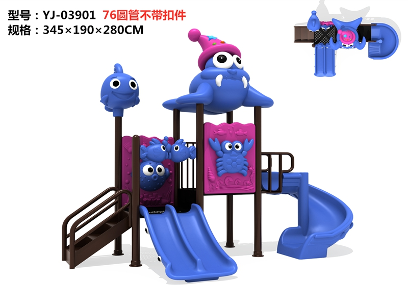 Wholesale portable outdoor amusement playground