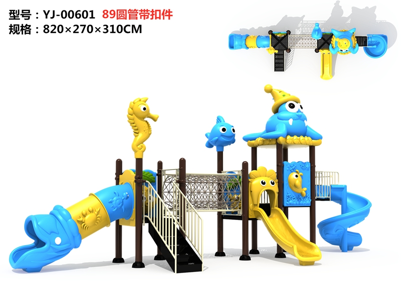 child playground equipment, children's playground, kids outdoor playground
