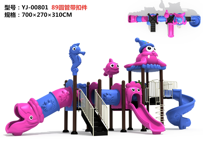 dream garden bear playground equipment factory