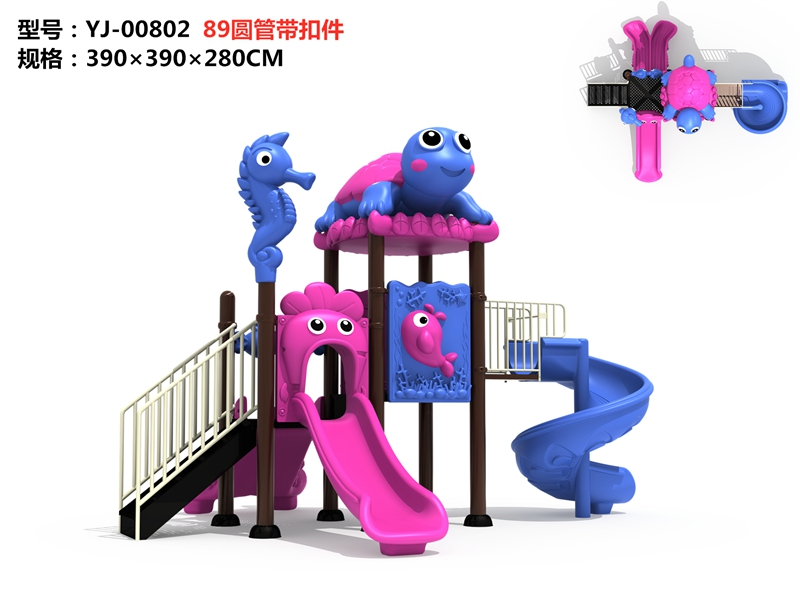 dream garden commercial wooden playground equipment factory