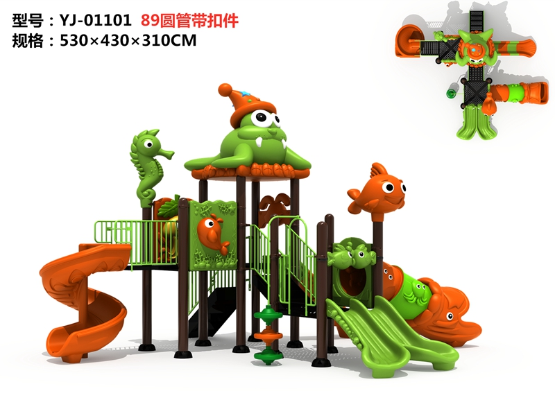 dream garden garden play gym factory