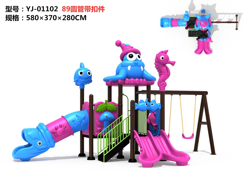 dream garden eden gardens playground factory