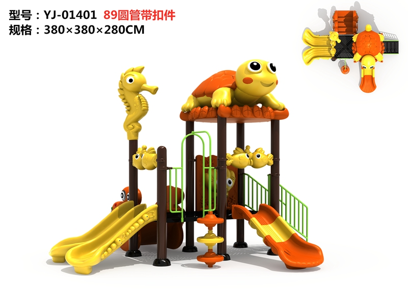 High-quality multifunctional children outdoor play area playground wholesale daycare kids plastic slide swing set