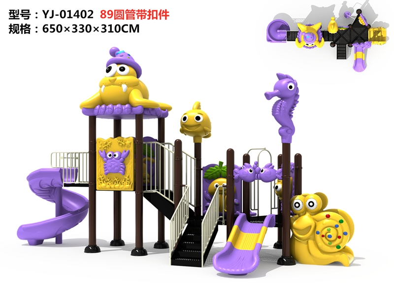 dream garden miracle recreation equipment factory