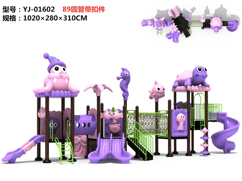 dream garden miracle playground catalog factory