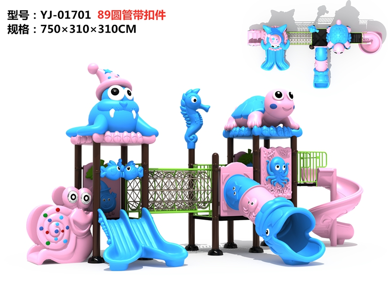dream garden miracle playground equipment related factory