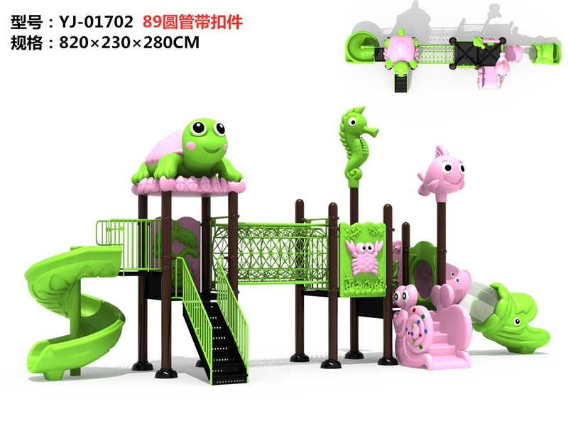 New design funny commercial outdoor playground