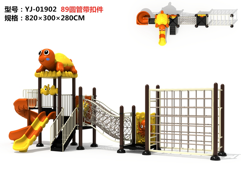Toddler custom outdoor playground suppliers