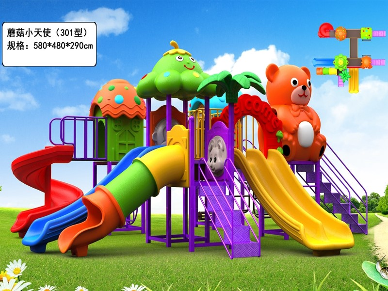 dream garden aluminum playground slide factory