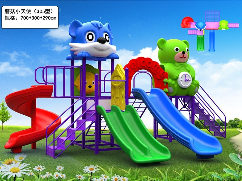 School Kids Fun Swing Set Playground Outdoor Playsets For Toddlers Slides