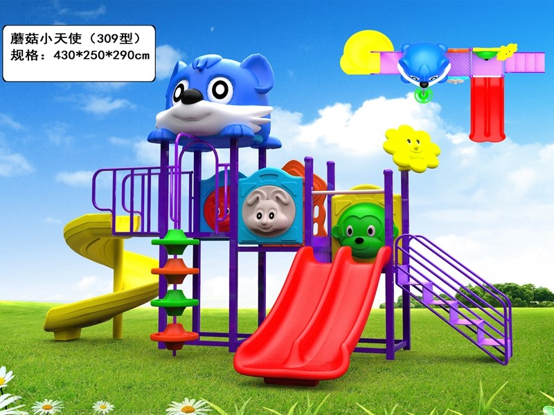 Preschool custom kids outdoor playground used commercial playground