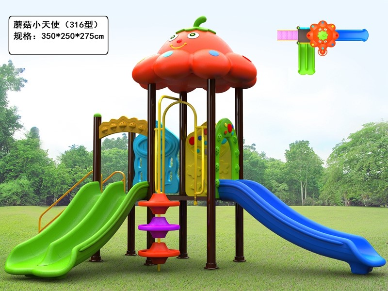 Kids outdoor playground Children's playground, Good quality exercise equipment for Primary school