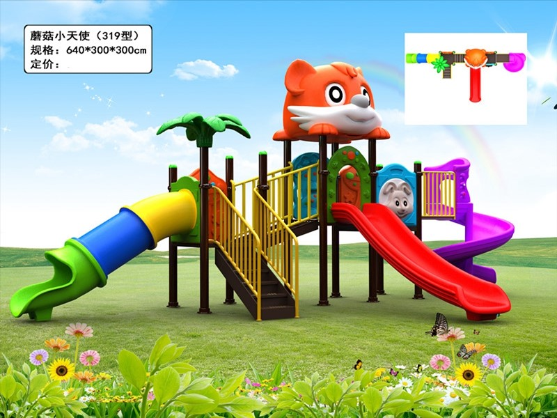 dream garden playground slide in chinese made in china