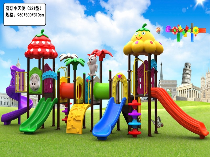 dream garden how to write playground in china made in china