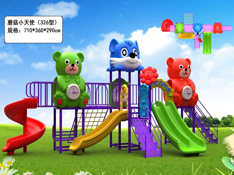 Factory price toddler outdoor playground made in china