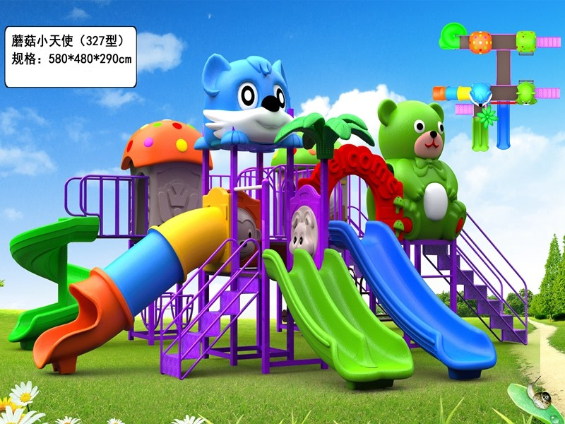 Top quality kids outdoor playground made in china
