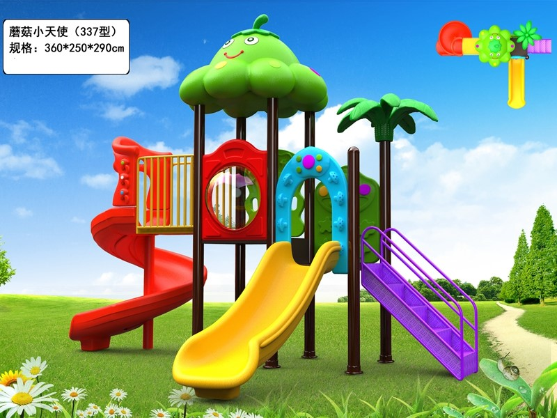 dream garden outdoor playground near me made in china