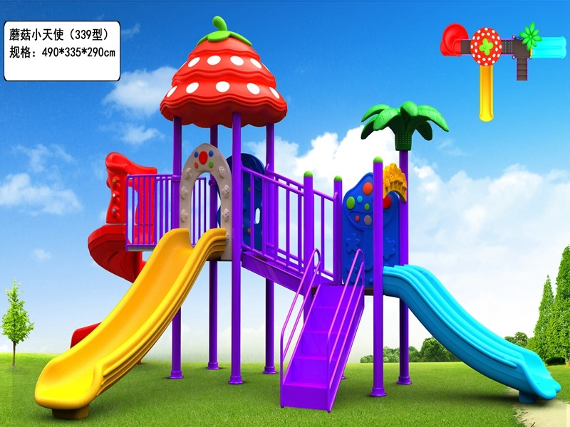 dream garden used outdoor playground equipment made in china