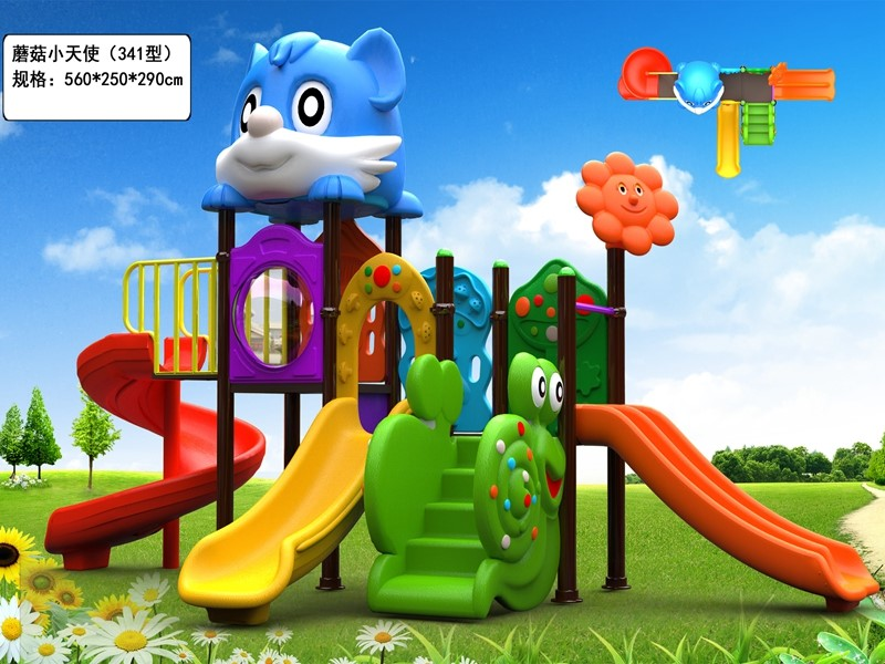 dream garden commercial play structures canada made in china