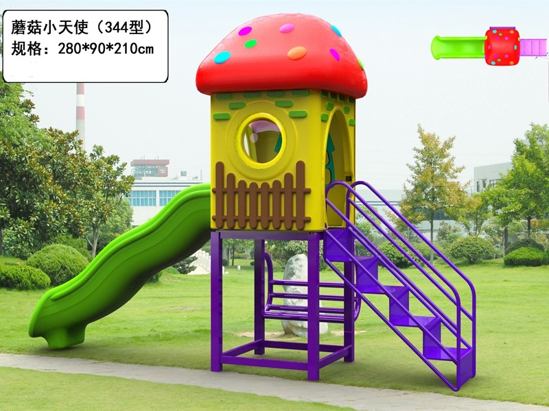dream garden used playground equipment for made in china