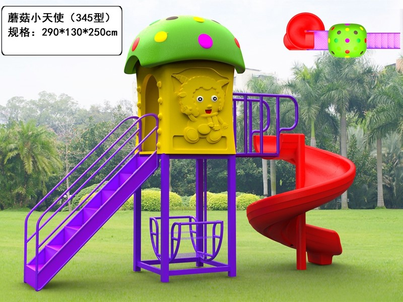 dream garden playground company made in china