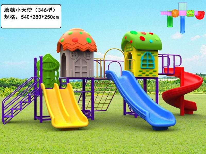dream garden play equipment for sale made in china