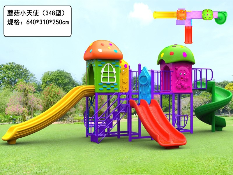 Best price adventure park outdoor playground equipment