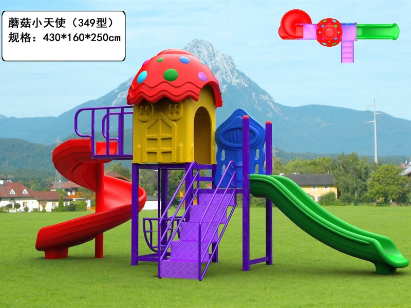 dream garden jungle gym prices made in china