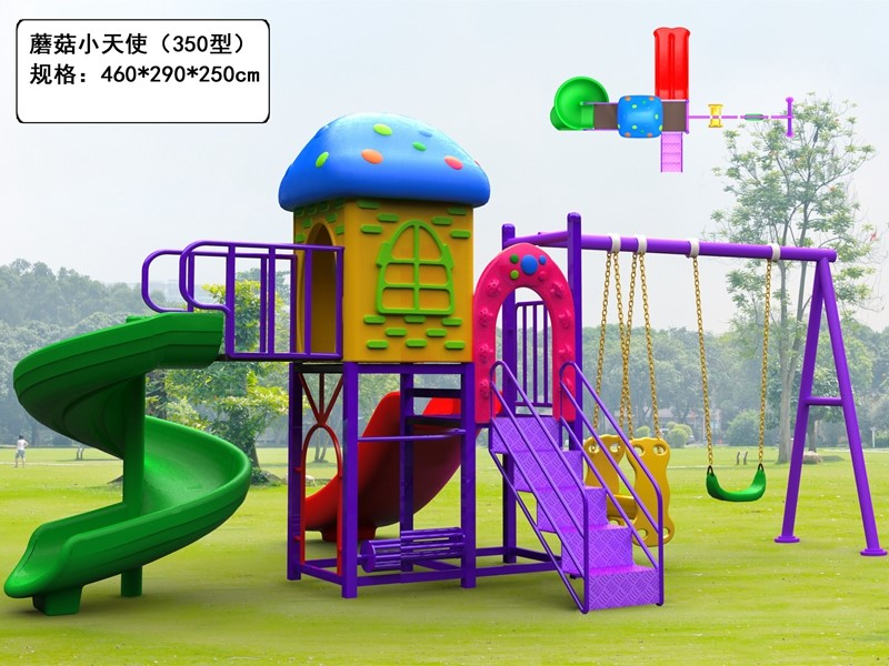 dream garden used playground equipment made in china