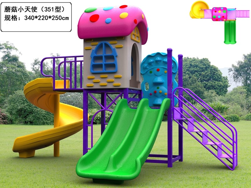 Garden toys outdoor playground manufacturers