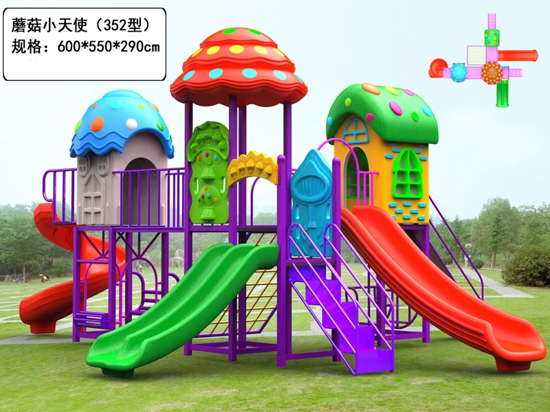 dream garden used playground equipment auction made in china