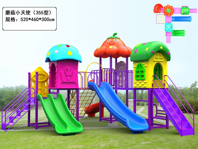 Children park equipment outdoor playground made in china