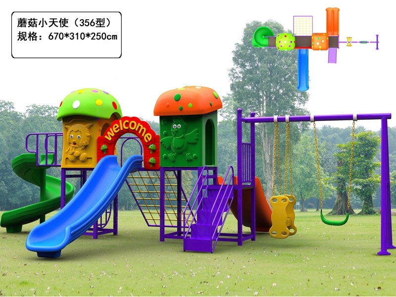 dream garden outdoor playground equipment manufacturers made in china