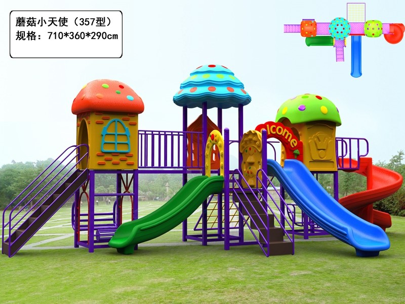 dream garden outdoor plastic play tunnels made in china