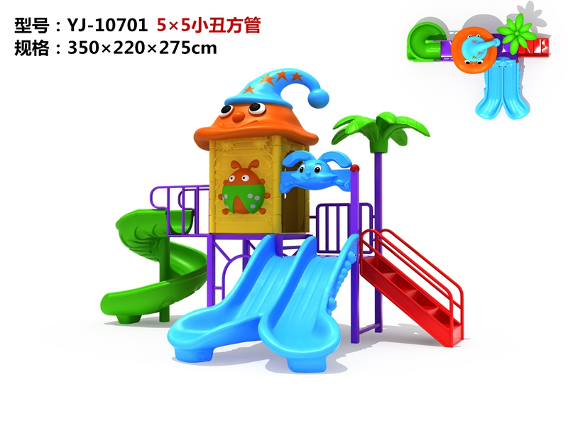dream garden playsets charlotte nc made in china
