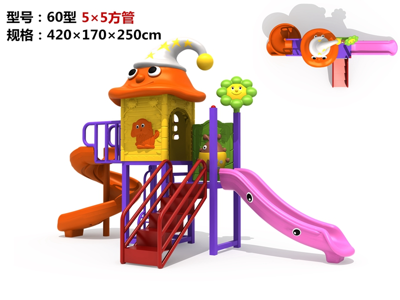 dream garden playground safety surfacing made in china
